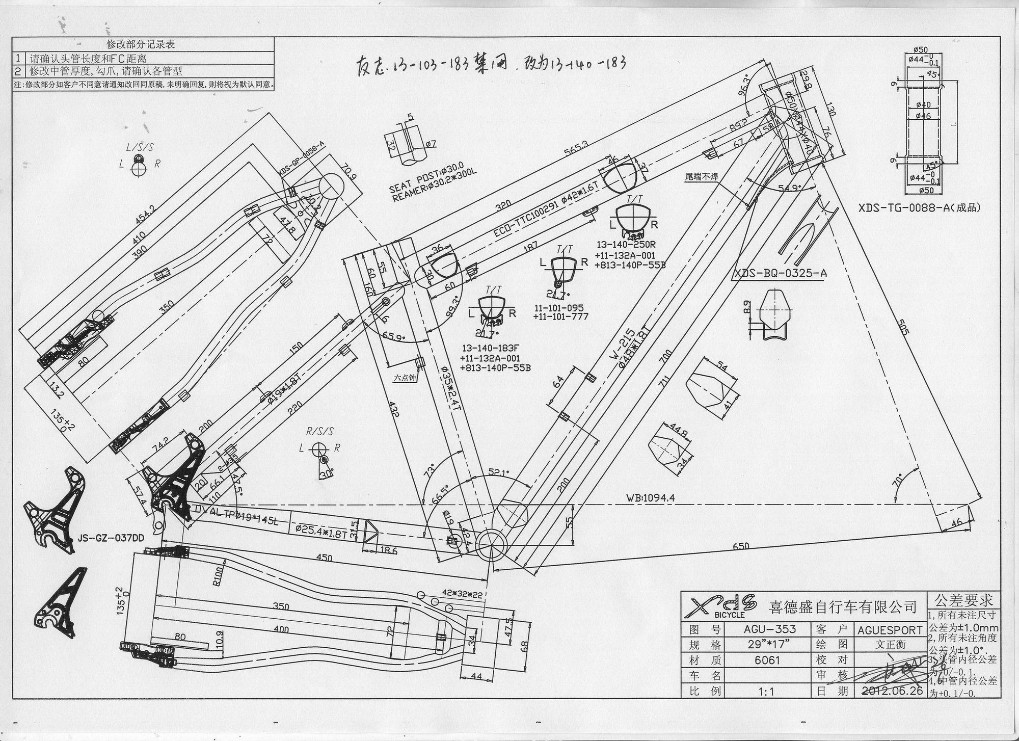 "QUADRO ALU. 26"" H INT. AGU-353 18"" - BRANCO"